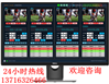 新维讯XMREC Studio多通道录像系统