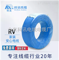 RV1.5多股软线rv1.5铜芯电气装备线