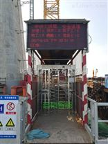 火车站全高转闸智能刷二维码小区大门转闸