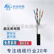 超五类网线4对UTP电缆 AP-5E-01 305米每箱