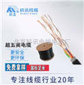 CAT5e UTP网线超五类非屏蔽 HYA5*0.5话缆线