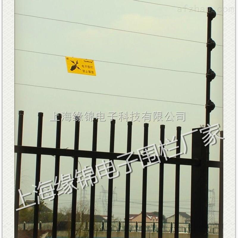 智能电子围栏防盗主机电网脉冲电子围栏