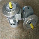 MS7124(0.37KW)机械设备专用紫光电机-MS7124