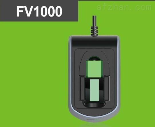 中控FV1000指静脉采集仪 单指指纹采集器