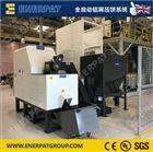 BM160铝屑压块机价格