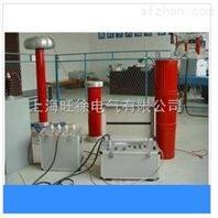 优质供应PXJP变频串联谐振试验装置