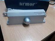 厂家直供Armor爱尔门SH54内停式闭门器