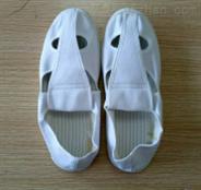 DA东莞防静电鞋广州静电鞋深圳防静电鞋厂价出售