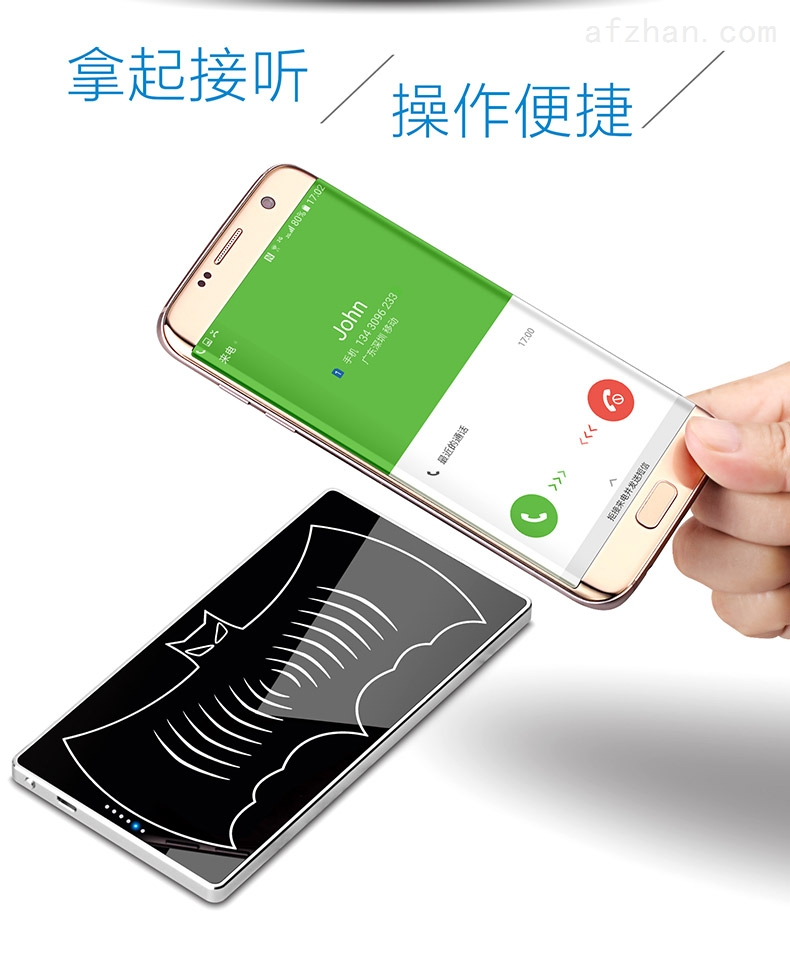 批发无线移动电源4300毫安 qi智能手机充电宝 三线圈无线充电器