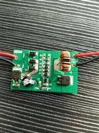 惠新晨电子的100V降压12V2A 5V2A恒压芯片