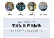 武汉家用气体检测仪-武汉气体检测报警器-家用气体报警器!