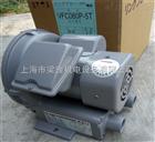 VFC400P-5T(0.75KW)VFC400P-5T-纯进口富士风机-FUJI环形风机