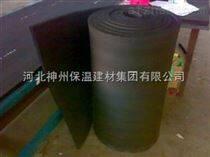 葫芦岛阻燃橡塑板多少钱一立方