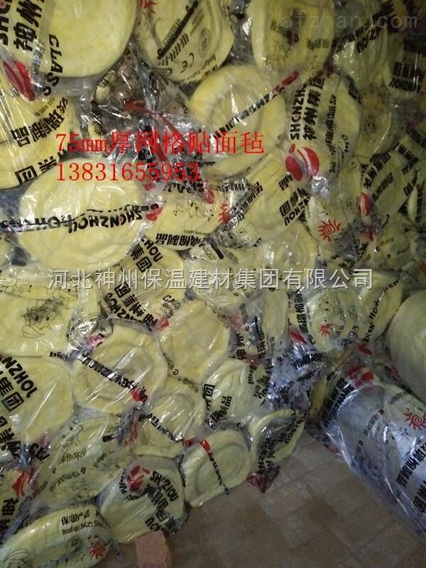 新疆玻璃棉毡生产厂家 新疆玻璃棉批发价格