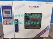 BYP-900GX-JJ-防爆洁净烘箱,仓库防爆干燥箱