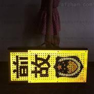 LED频闪警示牌反光型伸缩式LED交通临检牌便携充电式LED指示牌交警led临时检查牌