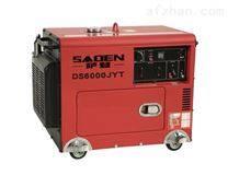 萨登6KW超静音柴油发电机电启动三相