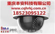 监控系统工程,监控系统工程安装,重庆监控系统工程安装