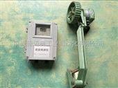HQGT-996HD/Y皮带速度监控仪HQGT-996HD/Y|打滑检测仪