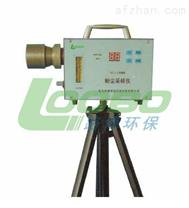 IFC-2型防爆粉尘采样仪 路博厂家直销 质量保证 价格优惠