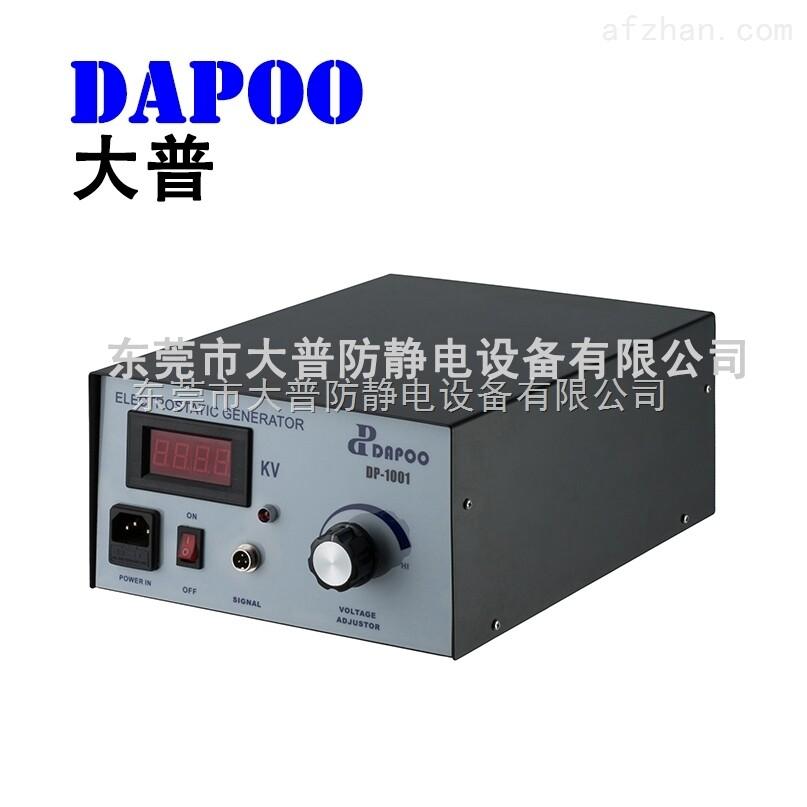 静电产生器,静电发生器,内贴膜静电产生器