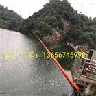 河流沿岸拦污浮筒 水深警示浮漂塑料桶