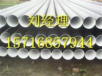 输水用防腐钢管