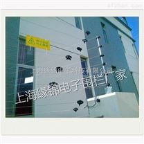 上海厂家缘锦脉冲型双防区电子围栏系统设备安装维护