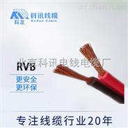 RVB2*0.3家用照明线RVB电器线 仪器线
