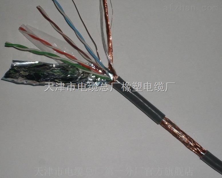 计算机电缆DJYPVR软心屏蔽电缆