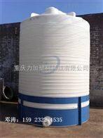 聚羧酸减水剂储罐习水10吨聚羧酸减水剂储罐批发