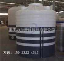 习水10吨外加剂母液储罐哪里有