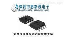 高精度、高亮度汽车LED恒流驱动控制器芯片