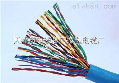 MHYVP矿用信号屏蔽电缆 MHYVP矿用屏蔽通信电缆