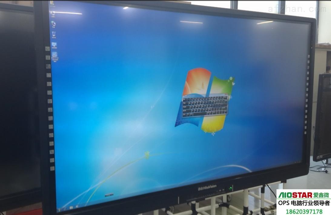 会议一体机ops电脑