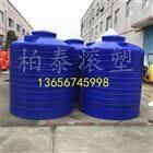 10000L水箱 pe材质蓄水桶 滚塑水塔