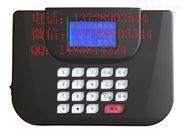 中山市食堂售饭机IC卡刷卡机对接APP圈存
