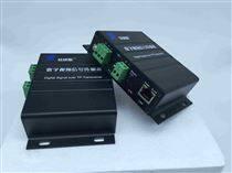 LTP-8101数字视频信号传输器