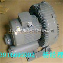台湾高压鼓风机,DG-200-16(0.4KW)