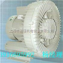 移印机设备专用达纲高压高压风机