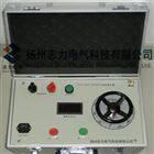 SLQ-82-2500A升流器