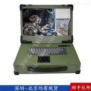 17寸上翻工业便携机机箱定制电脑加固笔记本视频采集铝