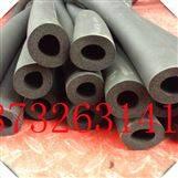 苏州橡塑保温管生产厂家