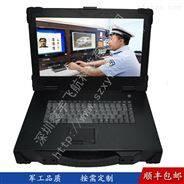 15寸新款工业便携机机箱定制军工电脑外壳加固笔记本铝合金