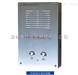 NA602-防水一鍵對講終端緊急報警設備網絡對講