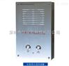 双按键网络语音对讲终端NA602D风力发电ip对讲
