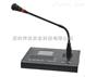 NM803-网络寻呼话筒ip对讲广播管理主机NM803