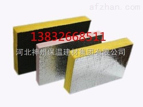 供应内蒙空调机房保温材料*机房专用隔音棉玻璃棉板