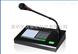NM805-高級觸摸屏網絡尋呼話筒ip對講廣播中心管理主機