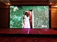 室内P3高清大屏幕